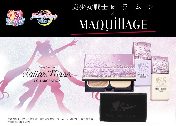 sailormoon x maquillage